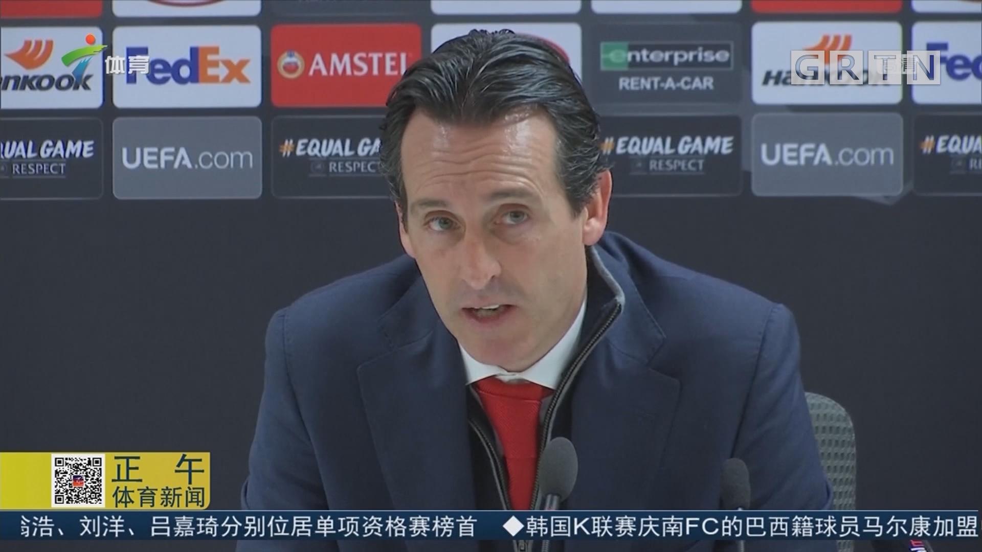 埃梅里:我们有能力拿下欧联杯冠军