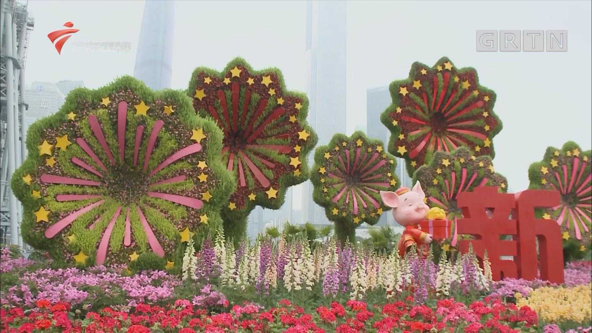 广州:海心沙上演园博盛事