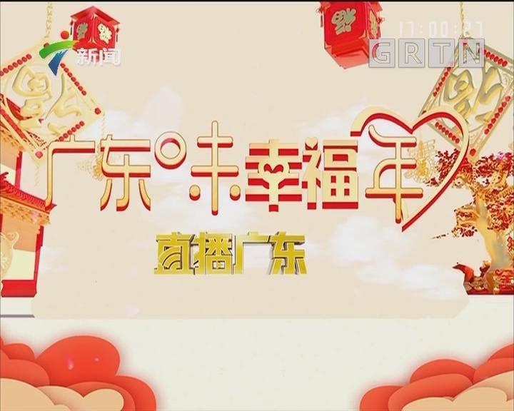 [2019-02-09]直播manbetx手机版 - 登陆:中山:中山港口岸今天起迎返程高峰