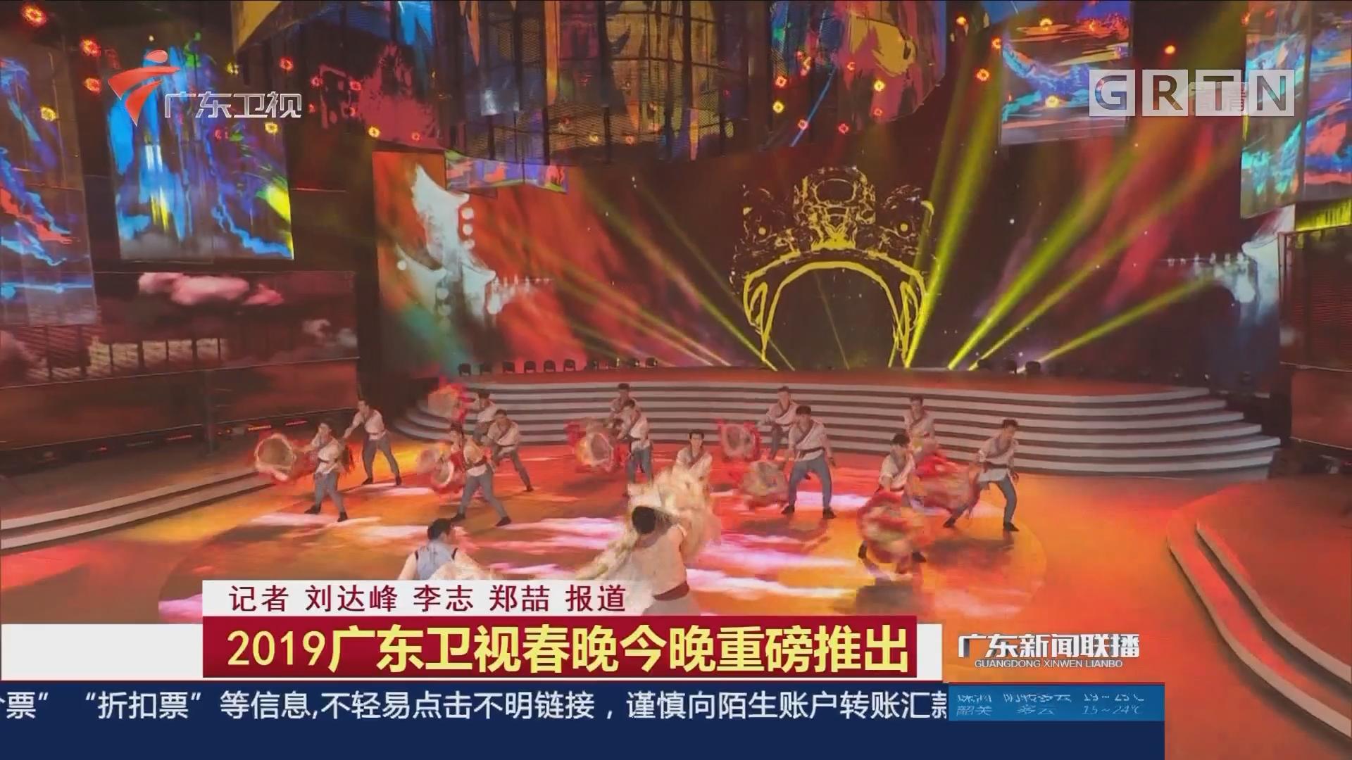 2019manbetx手机版 - 登陆卫视春晚今晚重磅推出