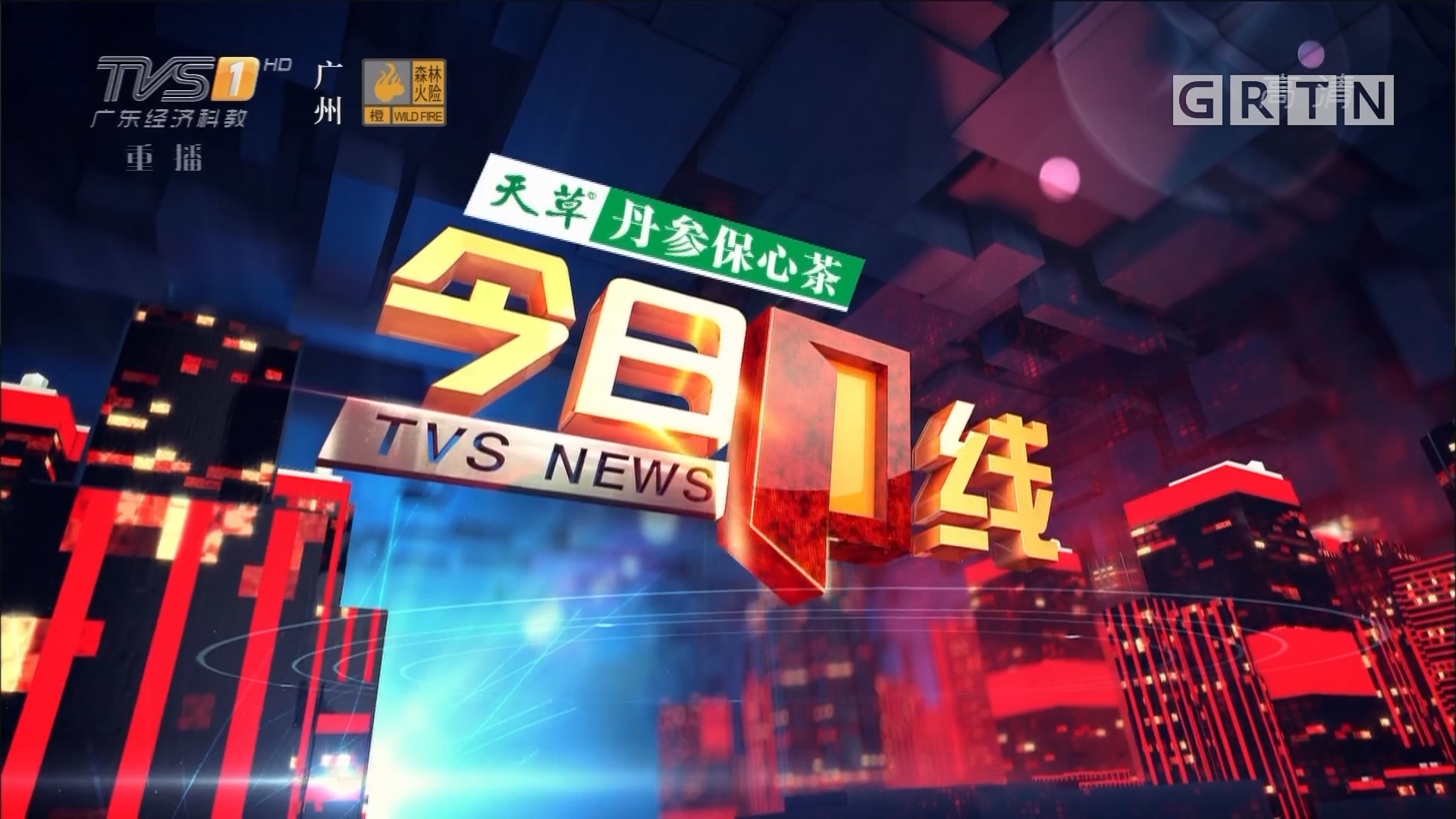 [HD][2019-02-01]今日一线:4G连线:广州海心沙 广州过年花城看花 启动仪式今晚举行