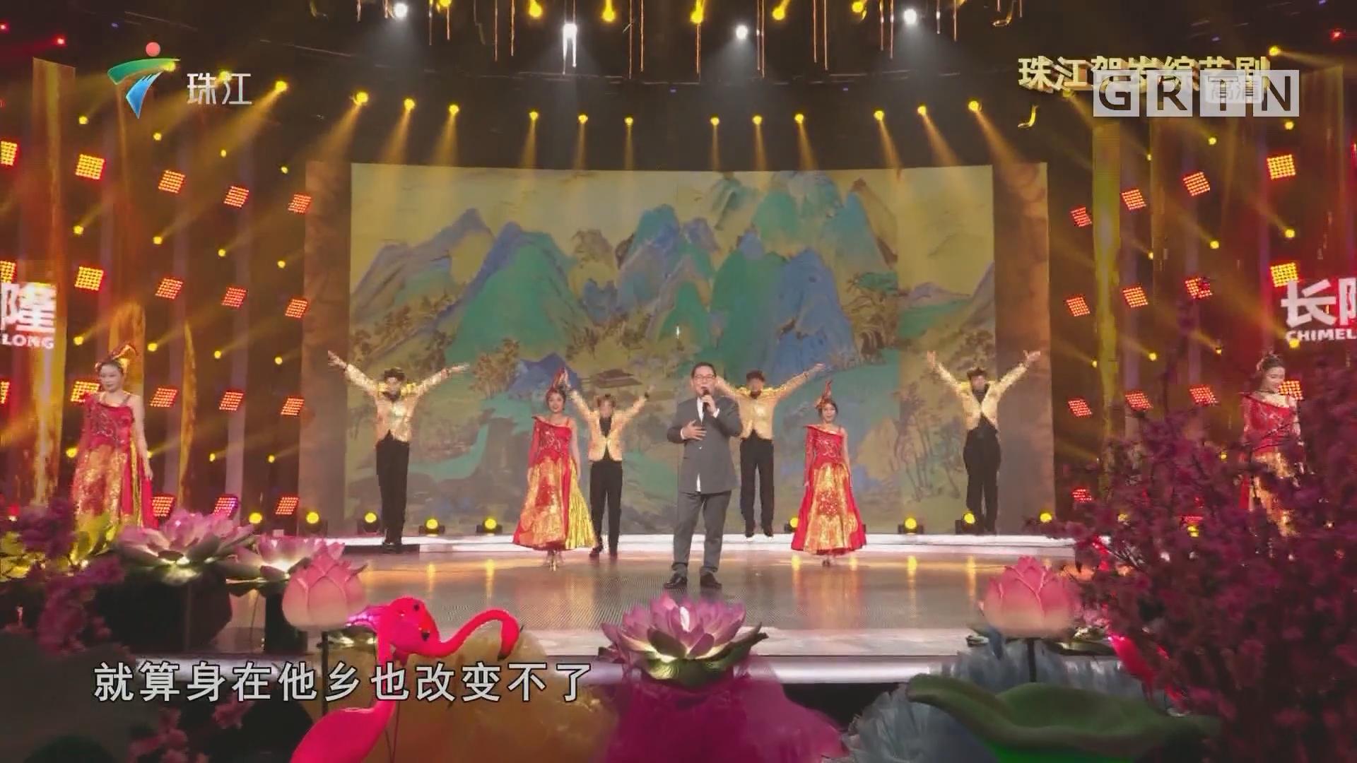 歌曲《我的中国心》