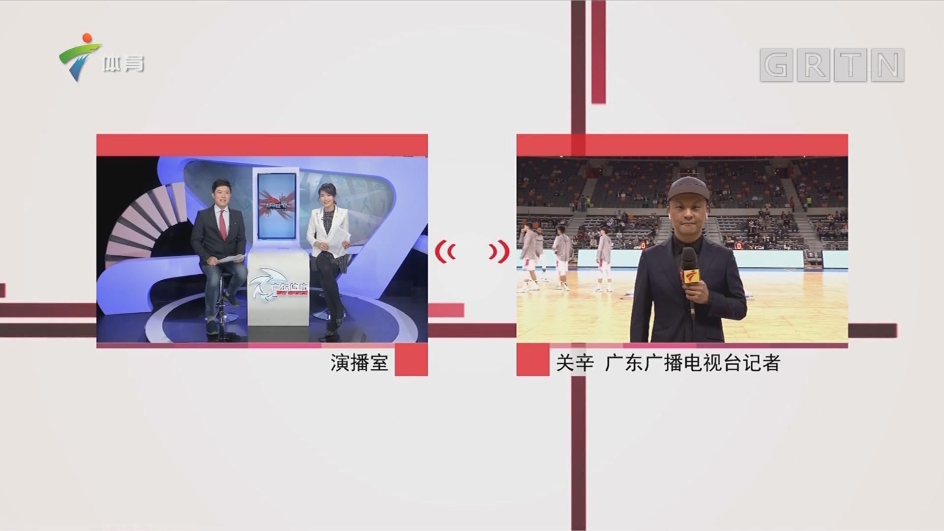 記者連線:廣東東莞銀行vs南京同曦大圣最新情況