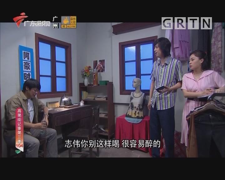 [2019-02-06]高第街记事:漫步爱情路(下)