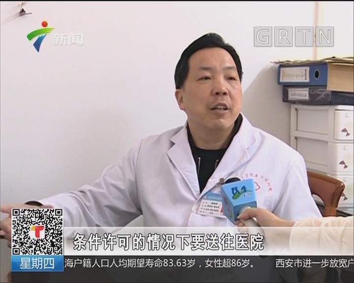 梅州:喝酒别吃药 春节假期酒精中毒送院急救11例