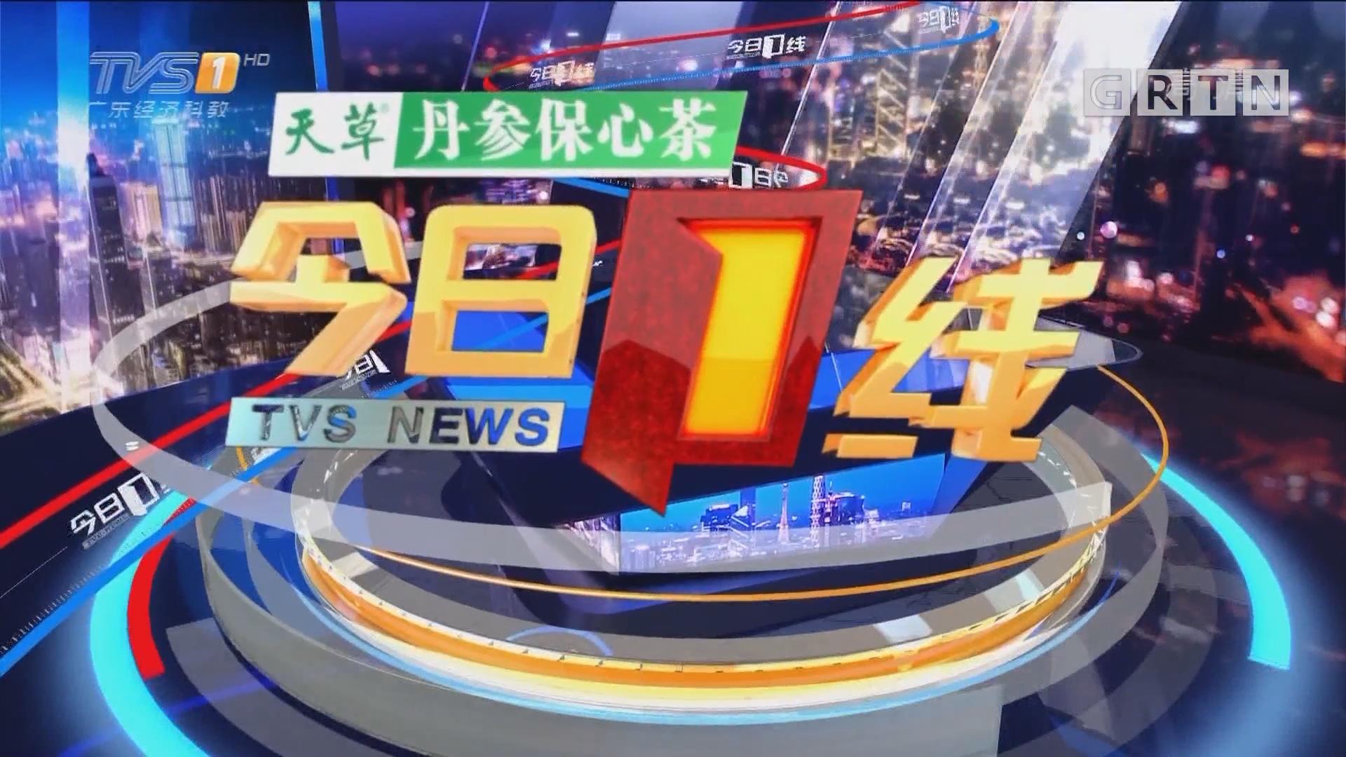 [HD][2019-02-07]今日一线:虎门大桥:春节前四天 虎门大桥日均车流超9万车次