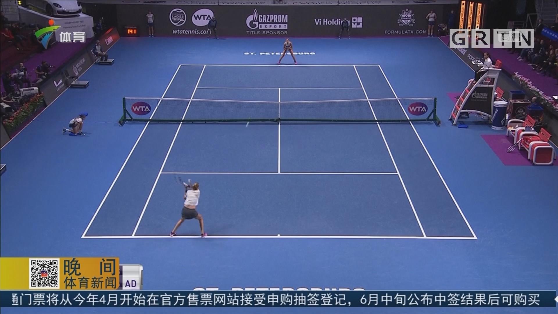 科维托娃击败阿扎伦卡 晋级八强
