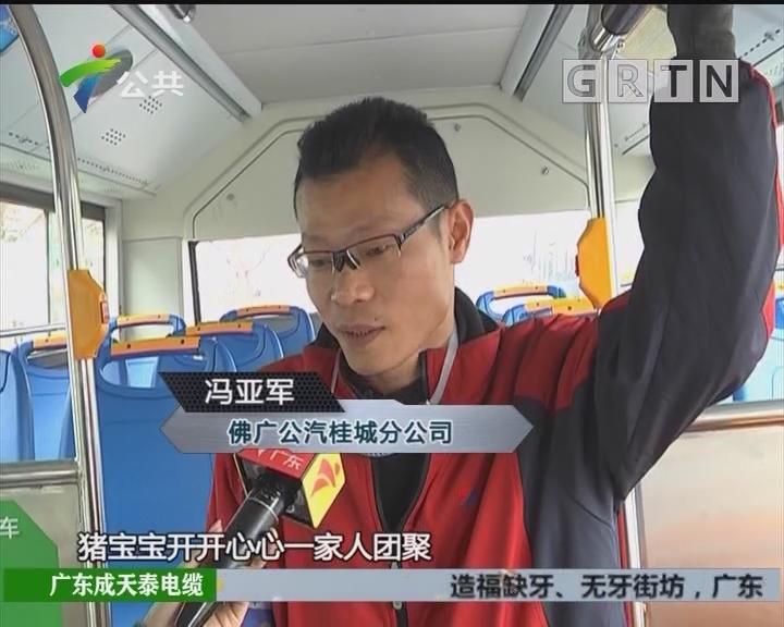 孕妇公交车上破羊水 司机乘客合力送院