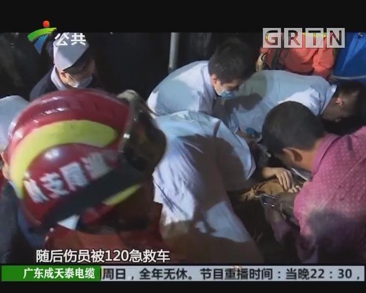 汕尾:深井坍塌工人被困井下 消防10小时生死大救援
