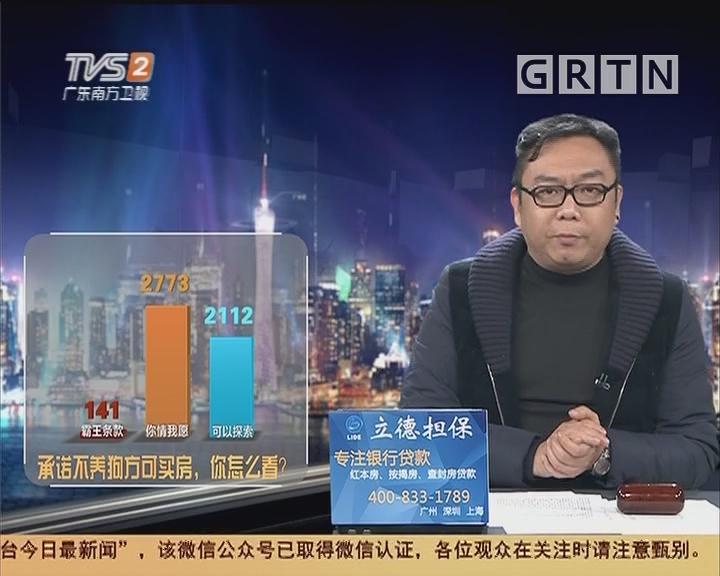 20190225互动集锦