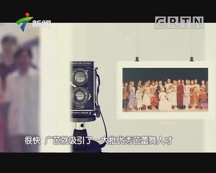 [2019-02-09]权威访谈:张丹丹:我一辈子嫁给了芭蕾