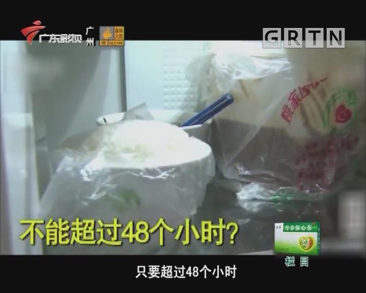 乐友曾因食用冷藏米饭食物中毒