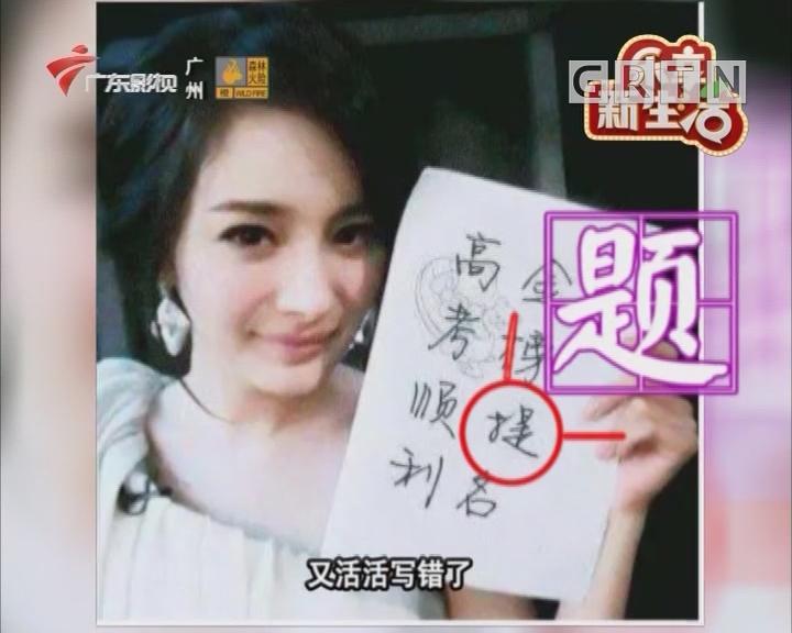 史上最难中文歌《生僻字》