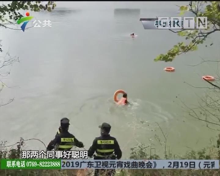 肇庆:老人落水挣扎 多方合力救援