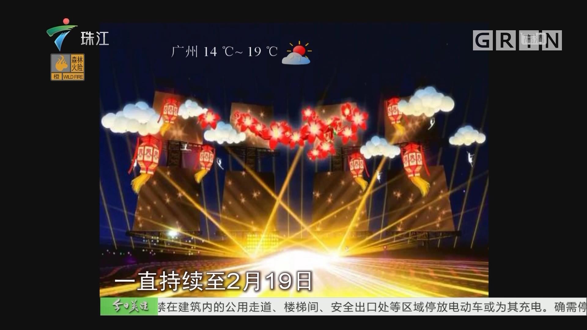 广州:海心沙灯光秀来了 今起可预约