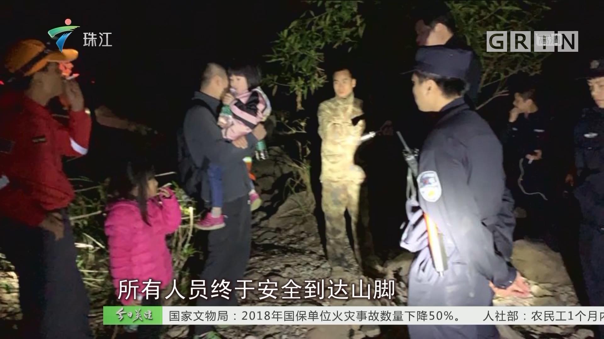 惠州:十人探险竟迷路 多部门出动成功救援
