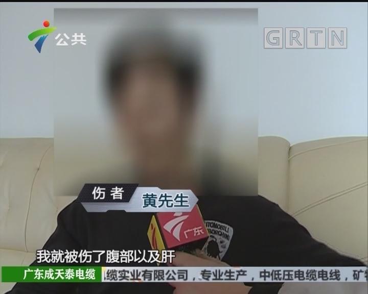 肇庆:男子遭人捅伤 警方迅速介入