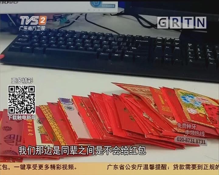 广州 粤式利是:红纸一张 利利是是