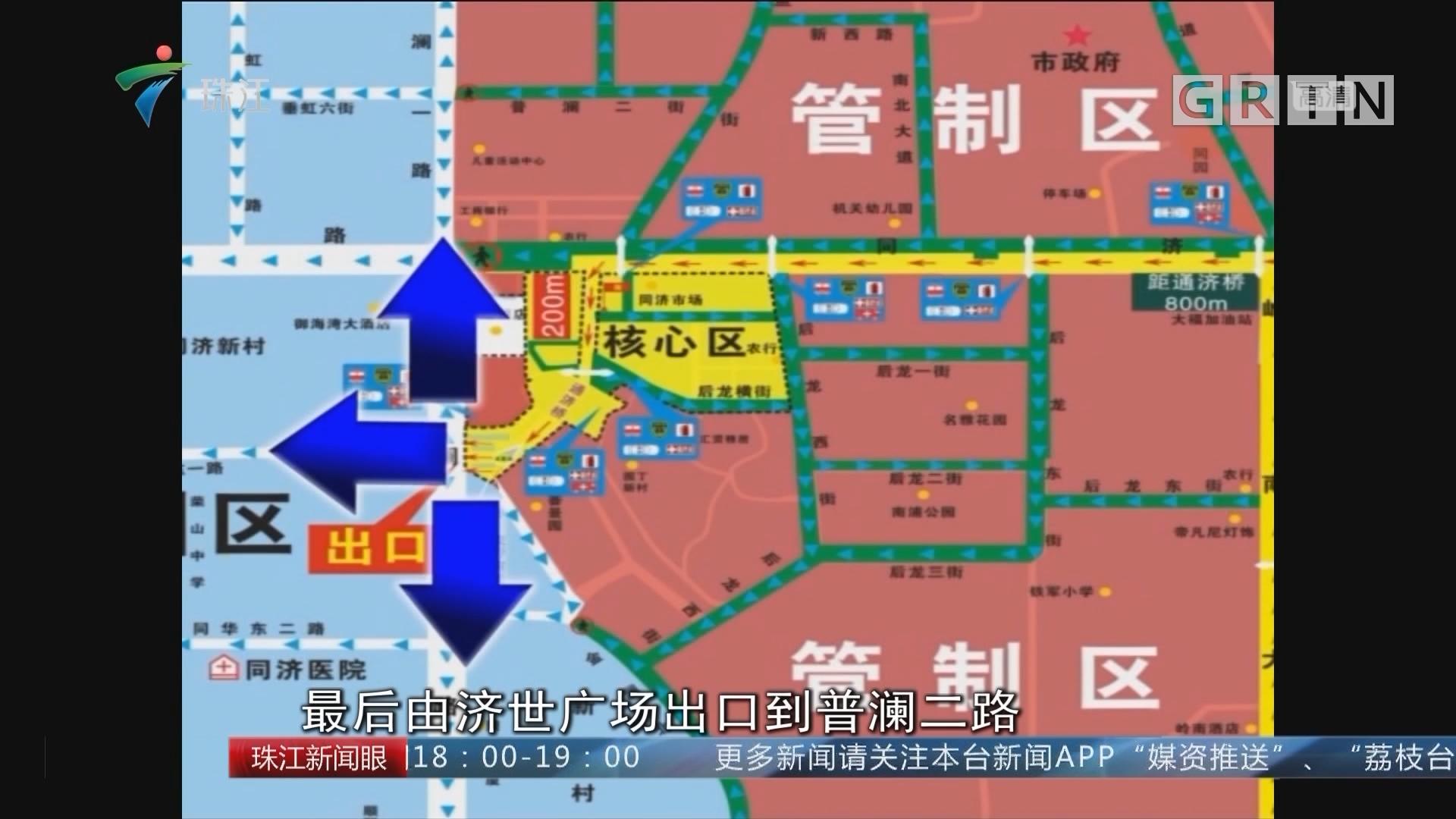 """佛山:元宵节""""行通济"""" 5500警力保驾护航"""