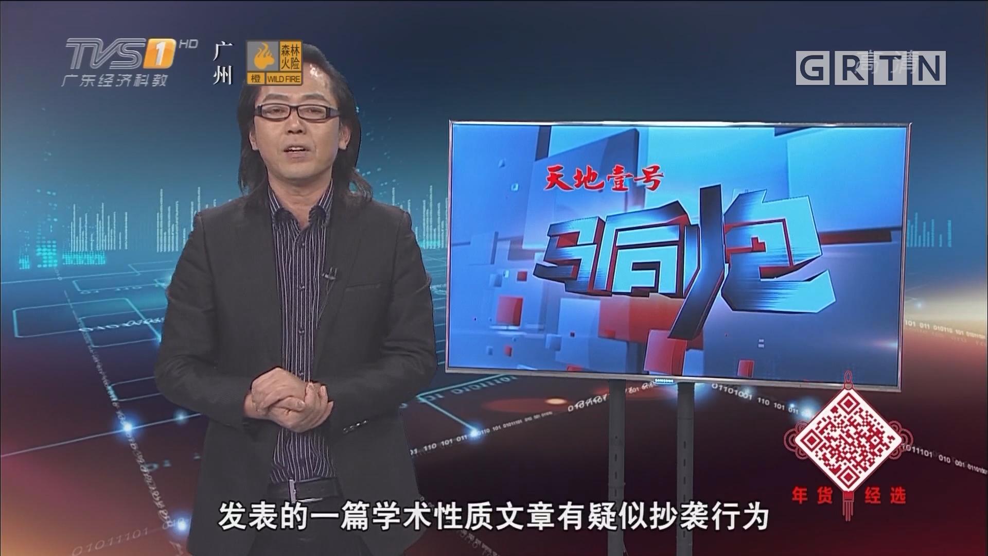 [HD][2019-02-15]马后炮:春节档票价高涨 电影产业太依赖票房收入