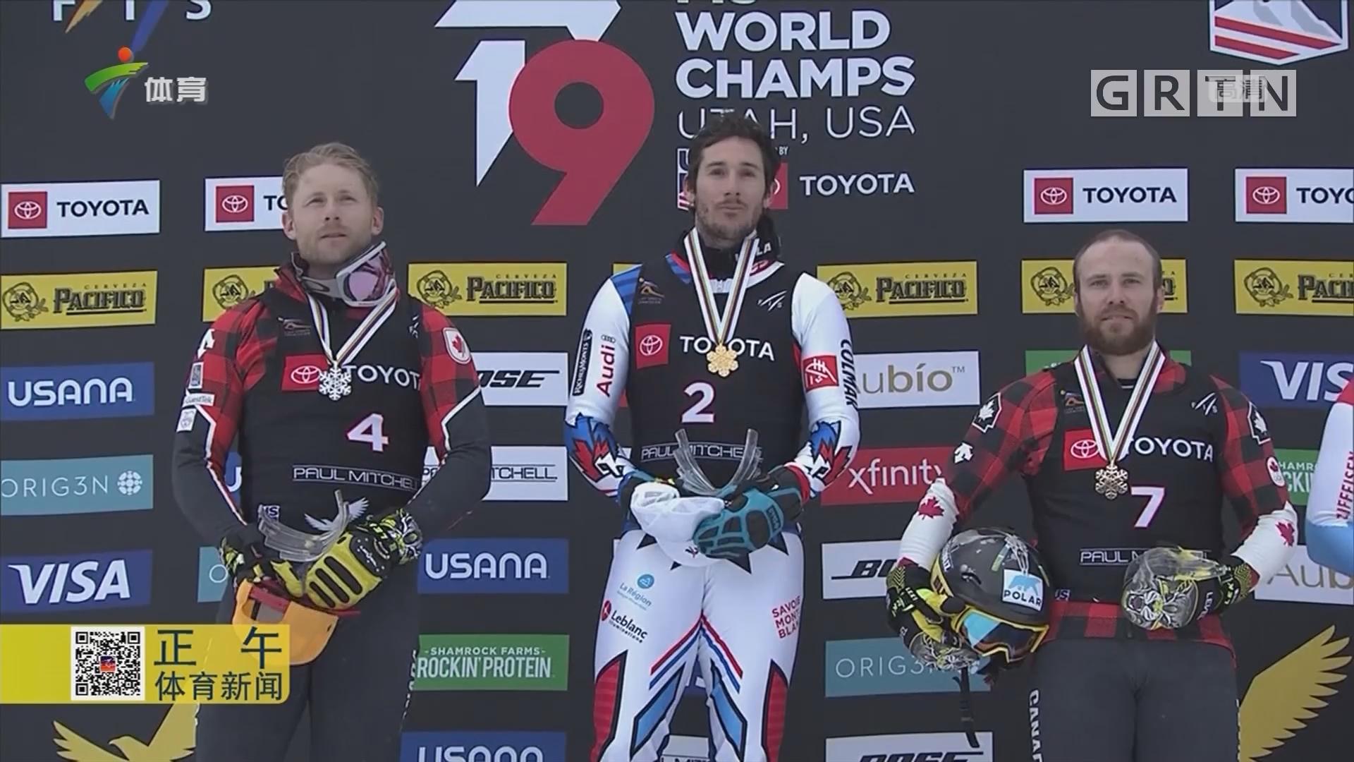 汤普森夺世界滑雪锦标赛女子滑雪追逐赛冠军