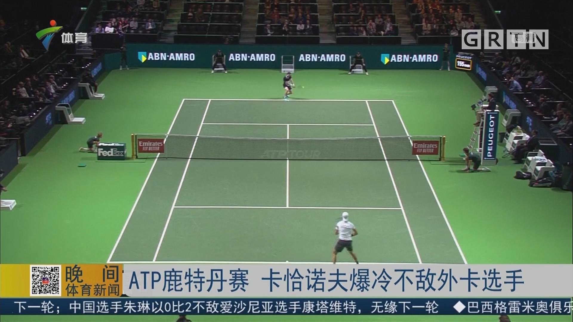 ATP鹿特丹赛 锦织圭逆转晋级次轮