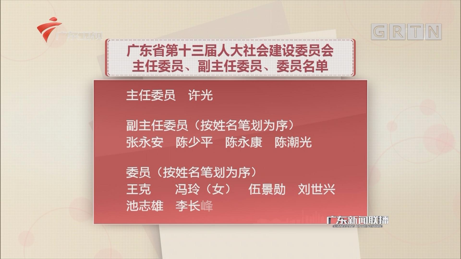 manbetx手机版 - 登陆省第十三届人大社会建设委员会主任委员、副主任委员、委员名单