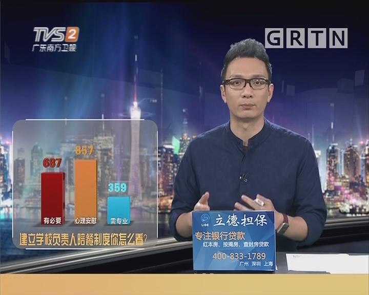 20190222互动集锦