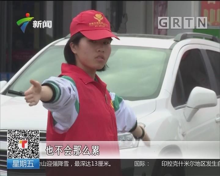 肇庆:摩托大军带着家乡味返程