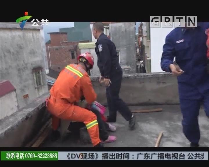 肇庆:消防果断出手 成功夺刀化解险情