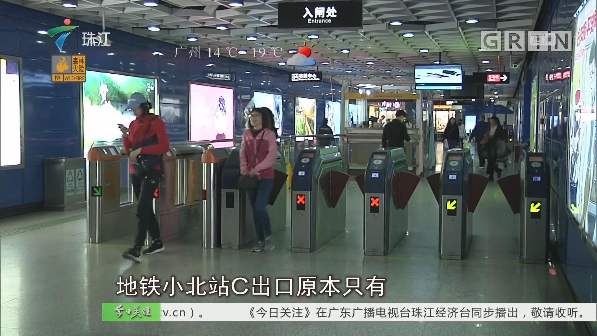 广州地铁所有闸机支持刷码 无需排队买票