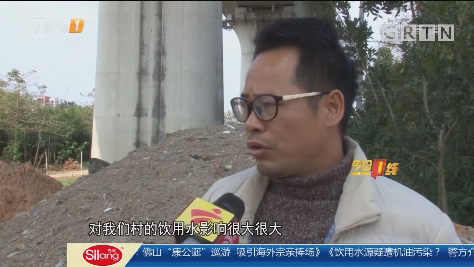 清远:百吨工业垃圾非法倾倒 环保部门介入
