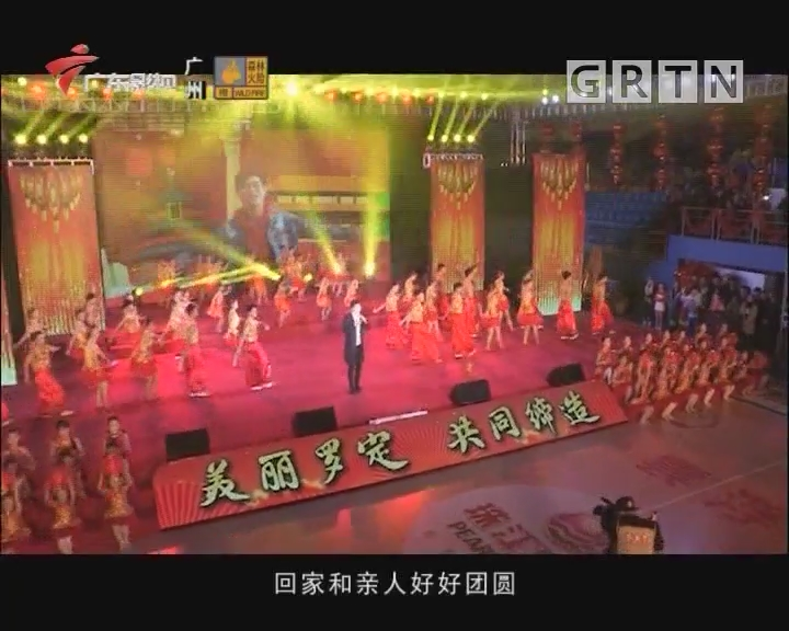 [2019-02-03]影动全城