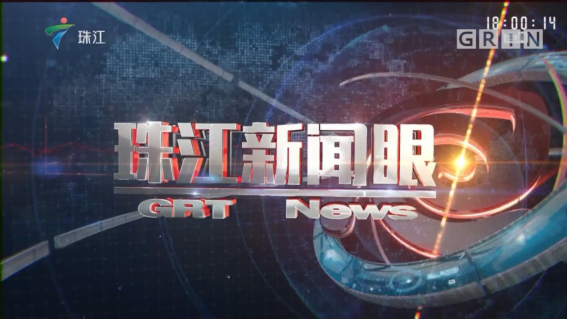 [HD][2019-02-15]珠江新闻眼:深圳:3月前举办306场免费招聘会
