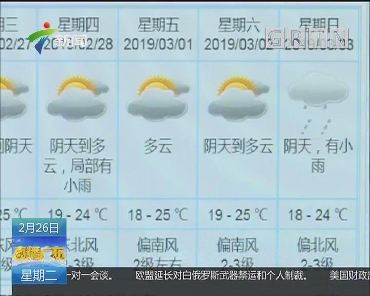 """广东:""""速冻模式""""还没过 回南天又要来了"""