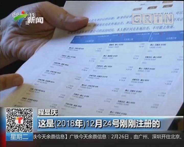盗用信息被注册公司:全国各地 冒名注册问题显现