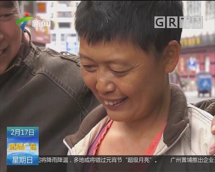 东莞清溪镇:志愿者爱心接力 助失散十六年兄妹团圆