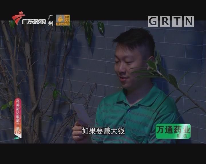 [2019-02-10]高第街记事:搏一搏有摩托(下)