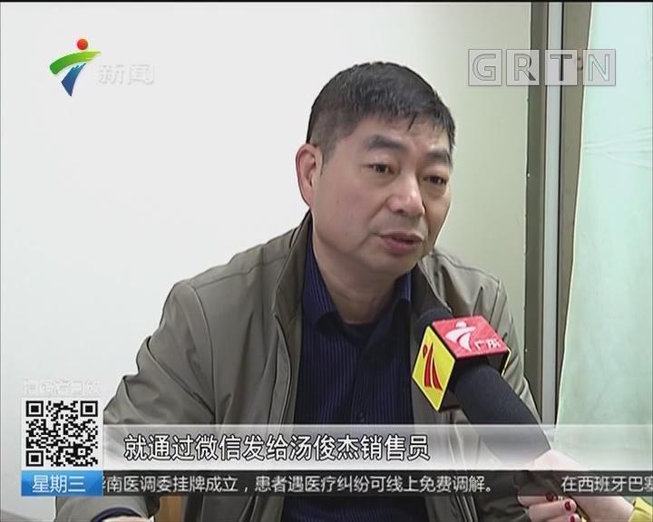 广州:不够资格买房被忽悠 房财两空