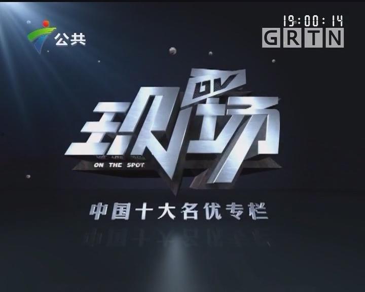 [2019-02-13]DV现场:深圳:疑因操作不当 公交车撞上人行道