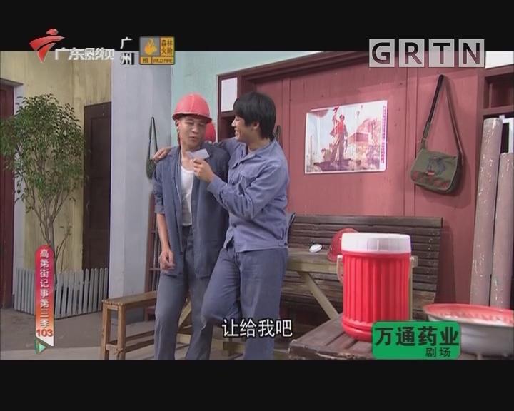 [2019-02-06]高第街记事:漫步爱情路(上)