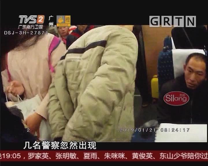 ATM机前鬼迷心窍 高铁上被拷走