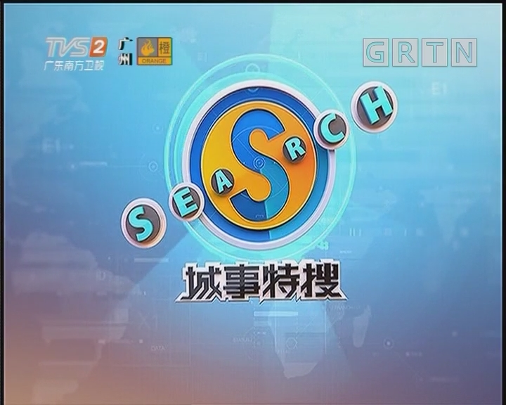 [2019-01-31]城事特搜:新春送温暖 精准扶贫在锦潭