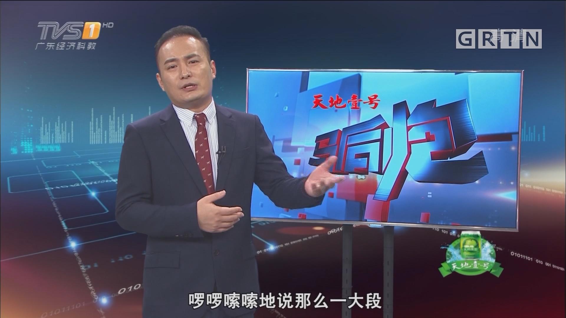 "[HD][2019-02-19]马后炮:抛弃卖污价值观 椰树才能走出""从小喝到大""的尴尬"
