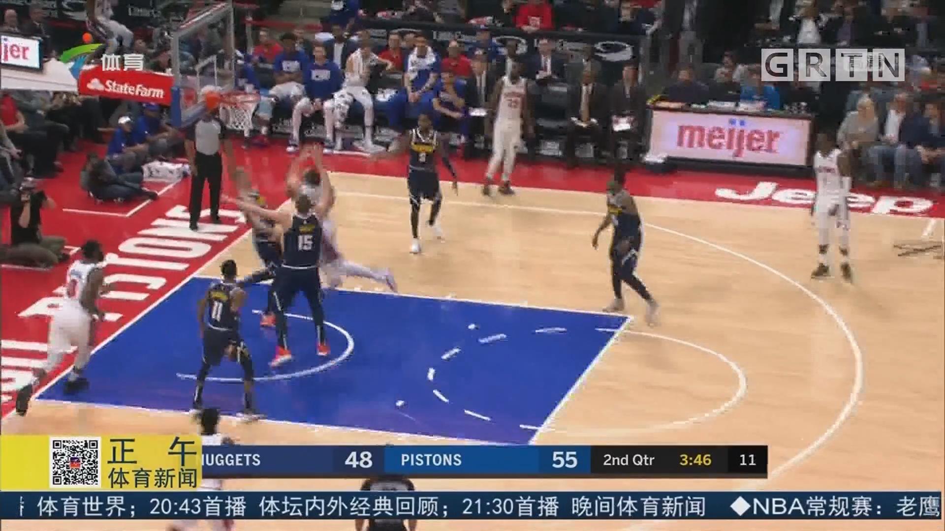 NBA 双塔发威 活塞击退掘金