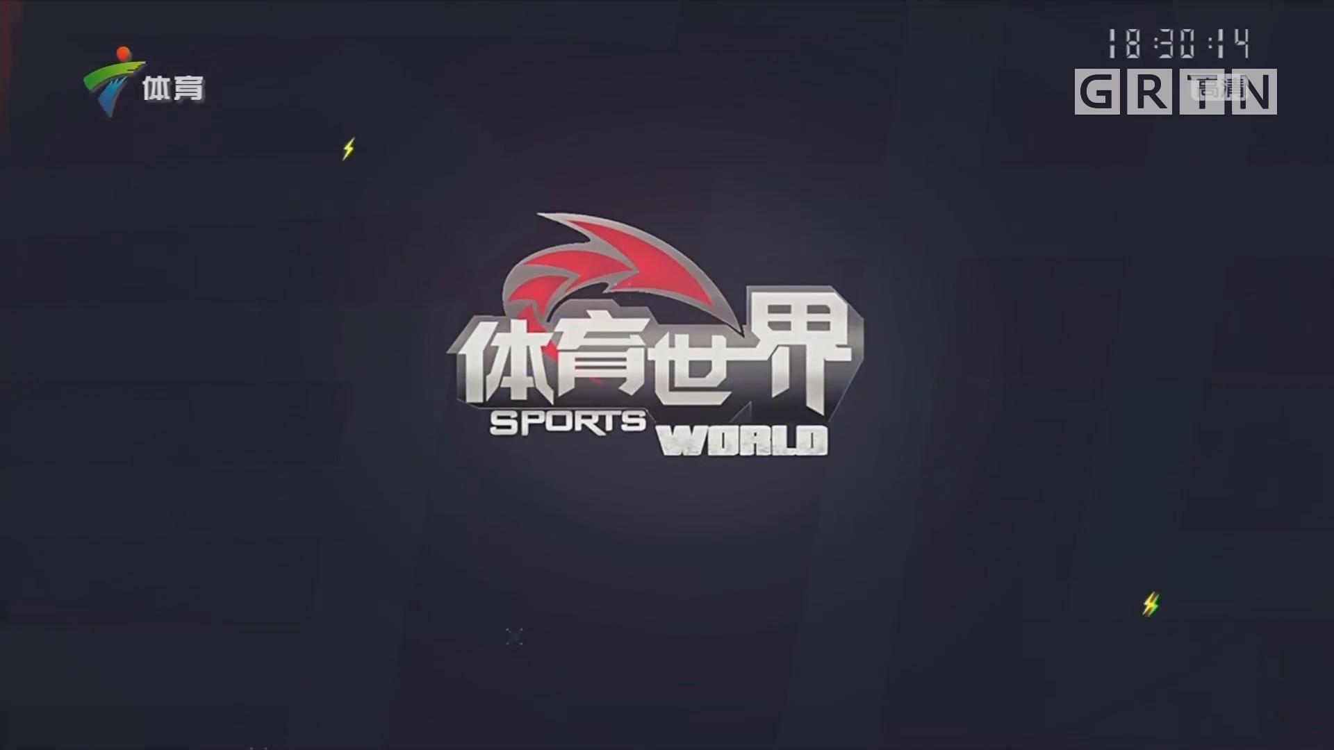 [HD][2019-02-20]体育世界:粤港两地马术发展密不可分