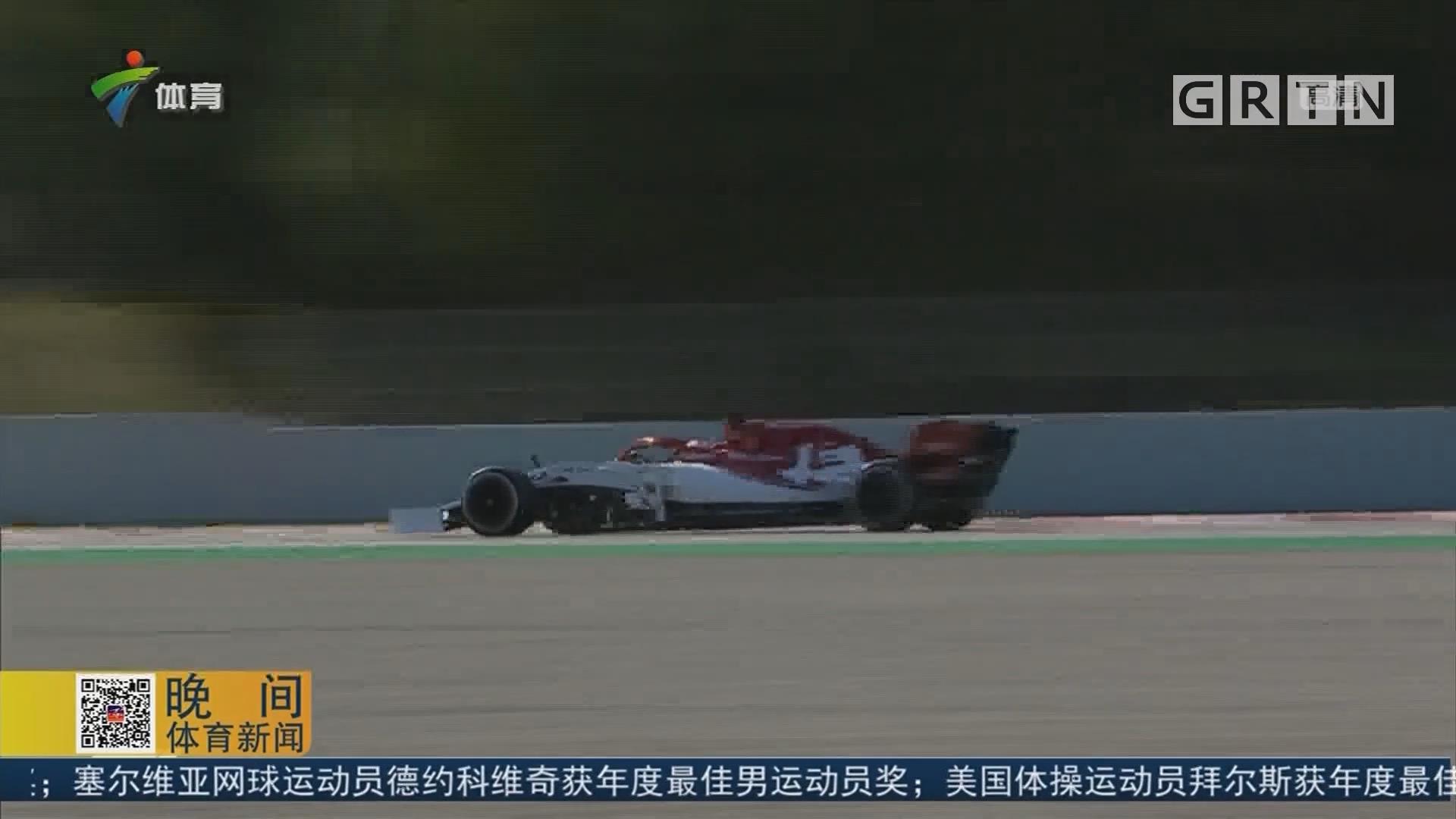 F1冬测第一天 维特尔最快