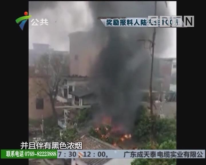 佛山:厨房突然起火 街坊齐力救援