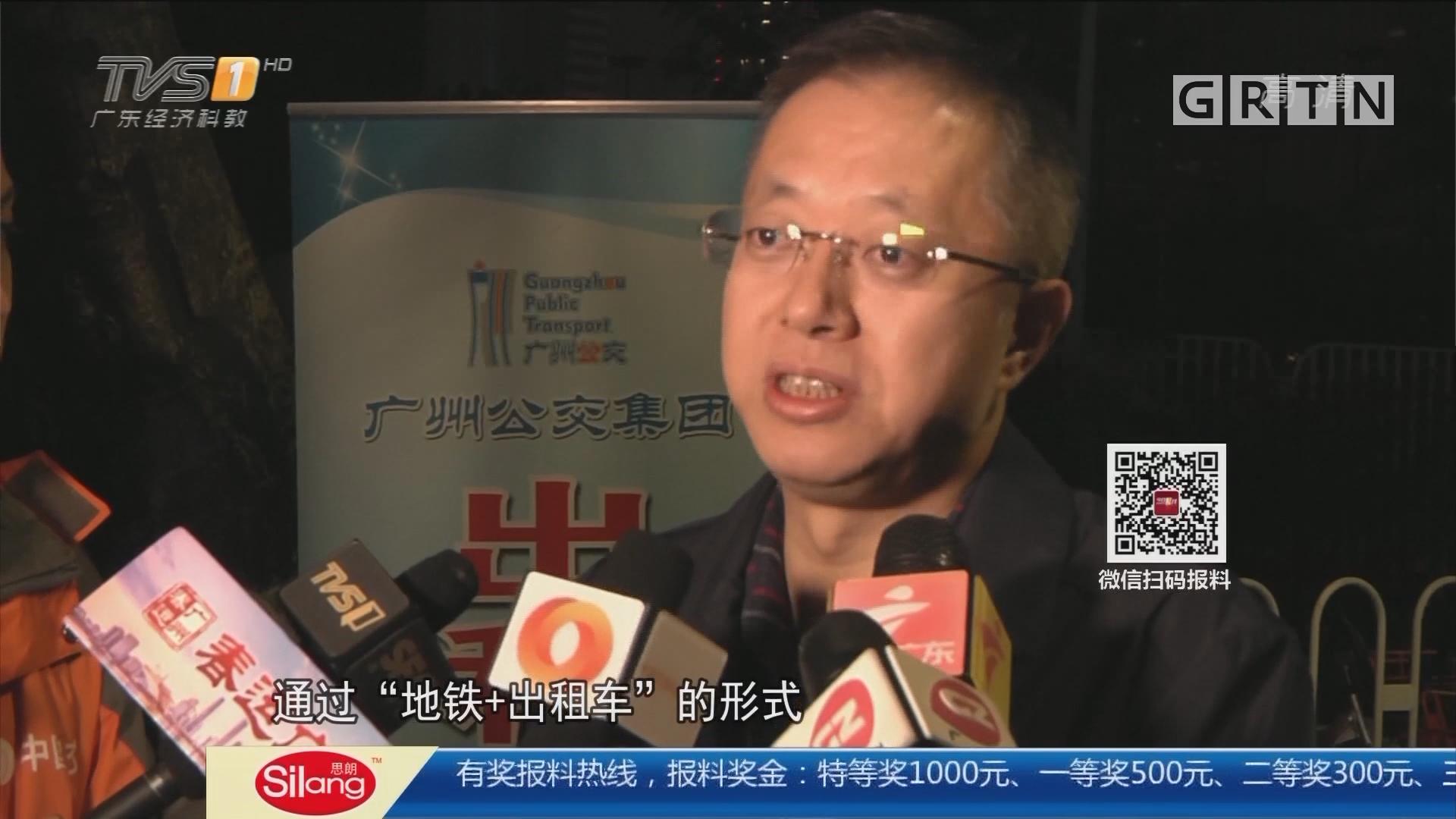 春节返程高峰:白云机场 应对返程高峰 多部门提前部署优化出行