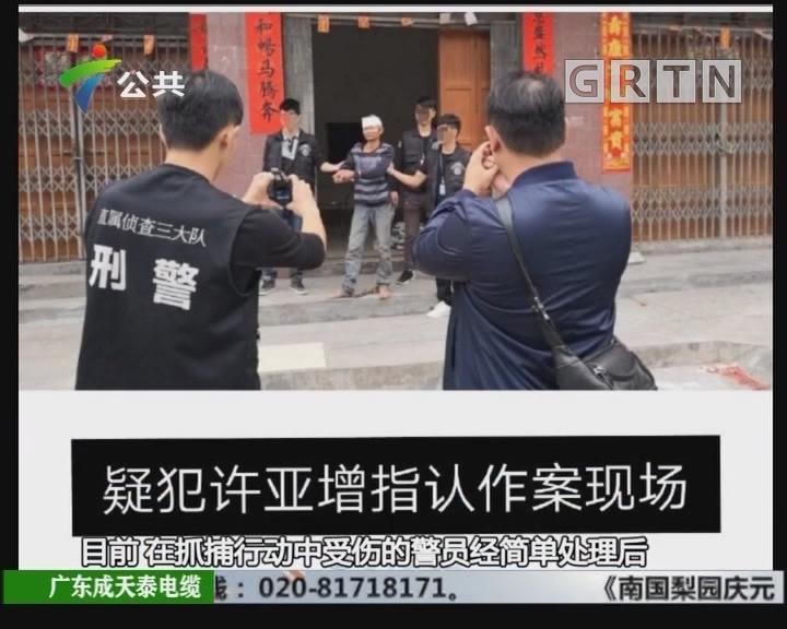 茂名:嫌犯手持柴刀抗捕 終被警方抓獲